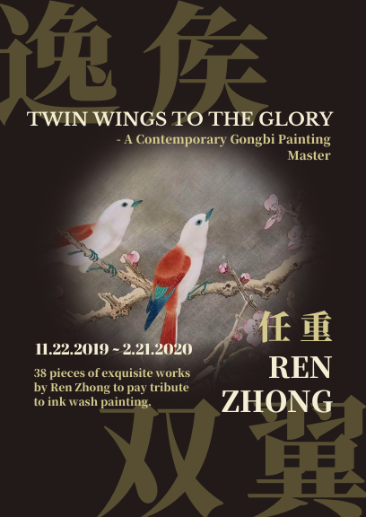 REN ZHONG: Twin Wings to the Glory - A Contemporary Gongbi Painting Master